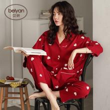 贝妍春bl季纯棉女士l8感开衫女的两件套装结婚喜庆红色家居服