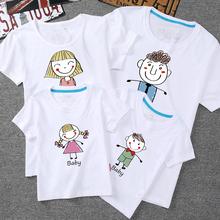 亲子装夏装一家三四口男童女童全家bl13装卡通ck0新式短袖T恤