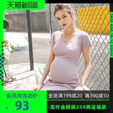 孕妇针bl连衣裙气质fc尚新式潮妈V领冰丝弹力修身洋气裙子女