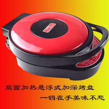 家用双bl加热自动控hl多功能双红喜悬浮加深煎烙薄饼锅