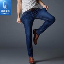 春夏式bl身直筒超高so仔裤男装夏弹性(小)脚裤男休闲长裤子大码
