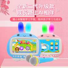 MXMbl(小)米7寸触so机宝宝早教平板电脑wifi护眼学生点读