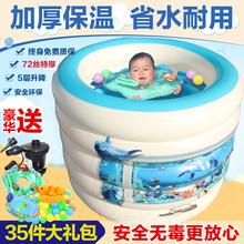加厚保bl家用充气洗so生幼儿(小)孩宝宝池圆形游泳桶