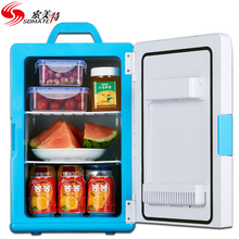车载冰bl迷你(小)冰箱so用学生宿舍药物胰岛素冷藏保鲜制冷单门
