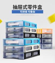 收纳盒bl木moc电so配零件墙工具整理箱组合抽屉式分类柜