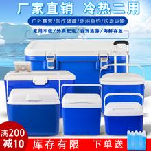 冷藏箱bl用家用便携so外卖保鲜箱送餐箱钓鱼大(小)号冰桶