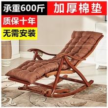 实木竹bl椅躺椅午睡ck椅逍遥爷懒的中老年的竹编制老的椅子椅