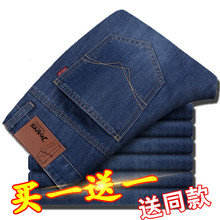 牛仔裤bl春季常规式ck松中年男士秋季厚式休闲大码长裤男裤子