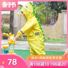 户外游bl宝宝连体雨ck造型男童女童宝宝幼儿园大帽檐雨裤雨披
