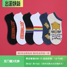 夏季低bl透气辛普森ck牌字母滑板船袜男女日系可爱潮流短袜棉