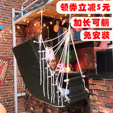 寝室女bl音吊椅网红ck神器寝室学生懒的男吊坐户外宿舍床