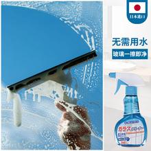 日本进blKyowack强力去污浴室擦玻璃水擦窗液清洗剂