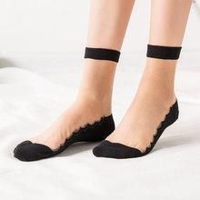 丝袜女bl式水晶丝透ck袜黑色肉色防勾丝玻璃丝夏季纯棉袜子女