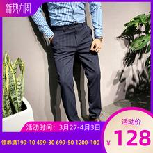 辉先生bl式条纹西裤ck款修身休闲裤男职业商务新郎西装长裤子