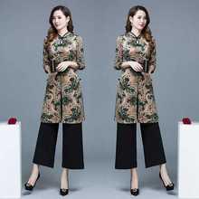 改良旗bl连衣裙两件ck021春装新式潮民族风复古气质阔腿裤套装
