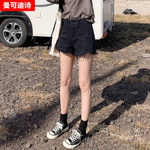 破洞毛bl女2021ck夏高腰宽松阔腿a字显瘦外穿热裤潮