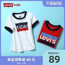 Levbl's李维斯ck021夏季男童时尚经典logo宝宝短袖透气纯棉T恤