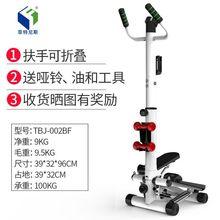 原地踏bl机运动器械ck身器材家用(小)型跑步机懒的神器
