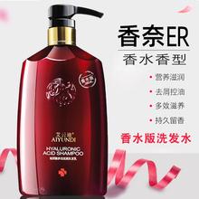 【香水型bl12(小)时留ck水持久香味护发素套装洗头膏露控油去屑