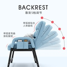 家用电bl椅宿舍懒的ck椅子靠背电竞座椅休闲办公书房折叠沙发