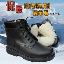 户外羊bl靴大码45ck暖男靴子马丁靴冬季加绒加厚大棉鞋雪地靴