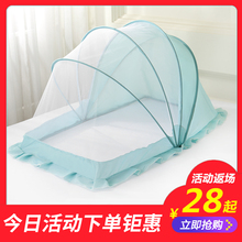 婴儿床bl宝防蚊罩蒙ck(小)孩宝宝床无底通用可折叠