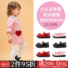 芙瑞可bl鞋春秋女童ck宝鞋宝宝鞋子公主鞋单鞋(小)女孩软底2020
