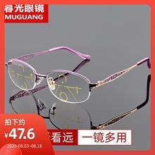 女式渐bl多焦点老花23远近两用半框智能变焦渐进多焦老光眼镜