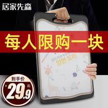 韩国菜bl家用抗菌防ck双面水果砧板案板辅食刀板不锈钢