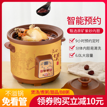 紫砂智bl电炖锅煲汤ck锅熬煮粥锅陶瓷全自动家用(小)炖盅