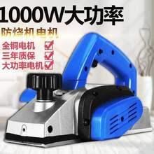 木子电bl电刨子多功ck刨(小)型家用压刨机刨木机手电刨木工工具