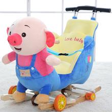 宝宝实bl(小)木马摇摇ck两用摇摇车婴儿玩具宝宝一周岁生日礼物