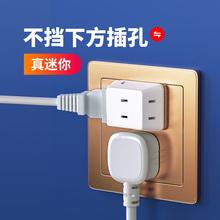 家用迷bl多孔转换插ck能一转二三无线插座多口转换器多头扩展器接头两脚不带线排插