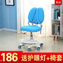 宝宝子bl升降写字椅ck坐姿矫正书桌椅家用宝宝
