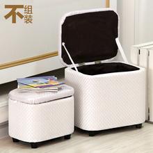 多功能bl厅收纳凳子gi长方形皮革整理箱家用沙发换鞋凳