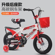 宝宝自bl车男女宝宝gi玩具3-5-7-9岁8(小)孩脚踏单车女孩公主式