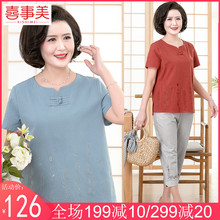 中老年bl夏装女两件gi妈装纯棉短袖T恤奶奶婆婆大码上衣(小)衫