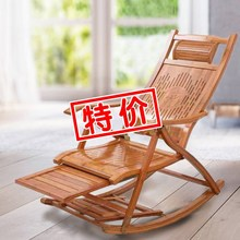 遥遥椅bl年椅庭院老gi椅。家用北欧实木阳台椅加宽便携通用