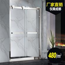 成都定bl淋浴房整体en门钢化玻璃沐浴房隔断屏风弧形简易浴房