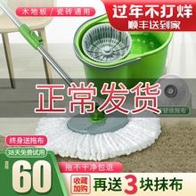 3M思bl拖把家用一en通用免手洗懒的墩布地拖桶拖布T1