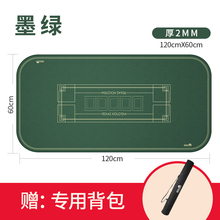 。锁边扑克桌垫加bl53MM德en布垫长方形椭圆橡胶筹欧洲~式