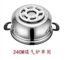 火锅汽bl烧锅蒸锅锅en保温煲汤锅节能不锈钢具