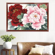 蒙娜丽莎十字绣2021新式(小)幅卧室线bl15牡丹开en约现代花卉