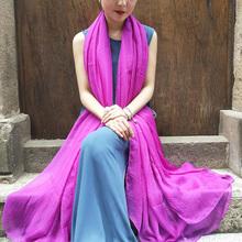 超大3bl丝巾夏季沙os晒纱巾纯色围巾女度假长式百搭海边披肩