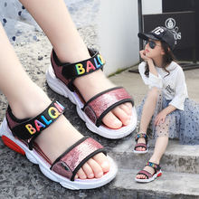 女童夏bl凉鞋202os时尚中大童公主子软底(小)熊(小)女孩童鞋