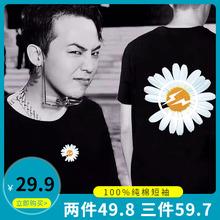 潮牌男bl(小)雏菊t恤osins同式纯棉宽松短袖2020夏百搭港风上衣