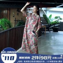 夏季2bl20式女改os民族风女装棉麻长式盘扣袍子中式复古连衣裙