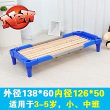 午托(小)bl子休息午睡os床垫简便带护栏托班木板叠叠床