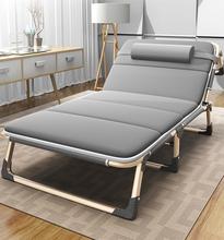 折叠床bl的床办公室os休床便携户外行军床陪护午睡躺椅双鑫达