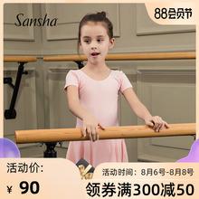 Sanblha 法国se蕾舞宝宝短裙连体服 短袖练功服 舞蹈演出服装
